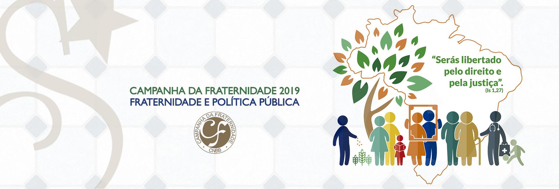 FPSS-servos-de-maria-campanha-da-fraternidade-2019